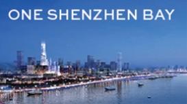 01-DOCUMENTARY_One Shenzhen Bay